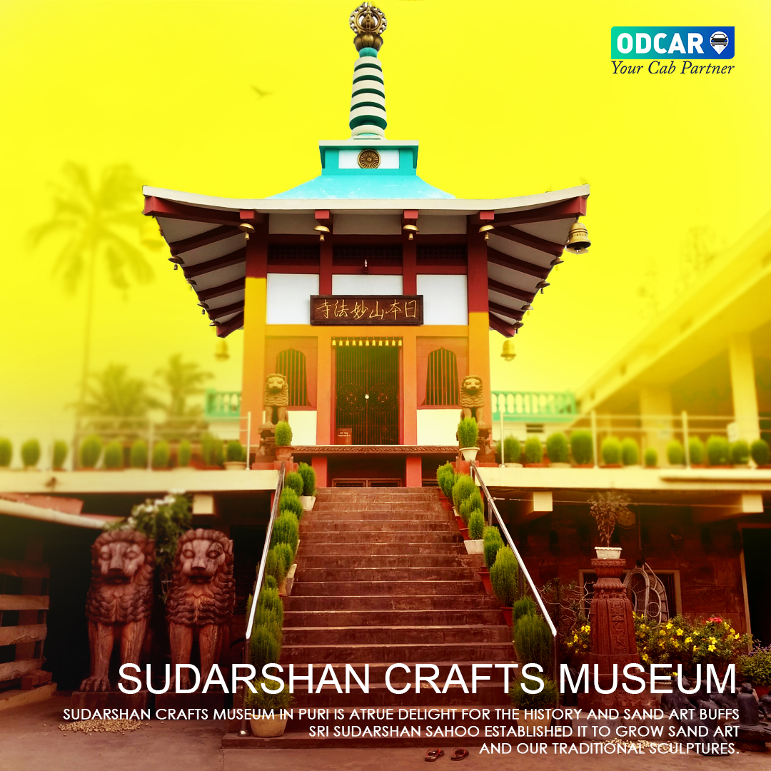 Sudarshan Crafts Museum